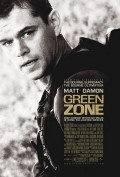 Green_Zone_Distrito_protegido-782729965-large